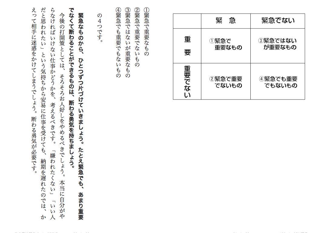 スクリーンショット 2015-02-23 14.17.04