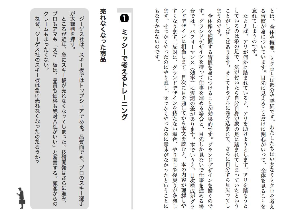 スクリーンショット 2015-02-23 14.11.08