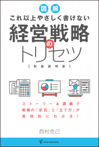 PP_ms_torisetsu