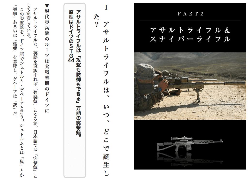 スクリーンショット 2015-02-24 20.06.38