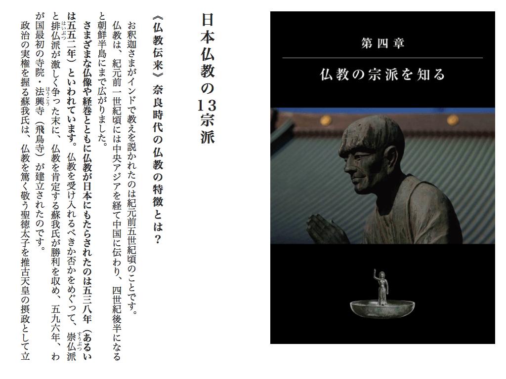 スクリーンショット 2015-04-08 2.51.48