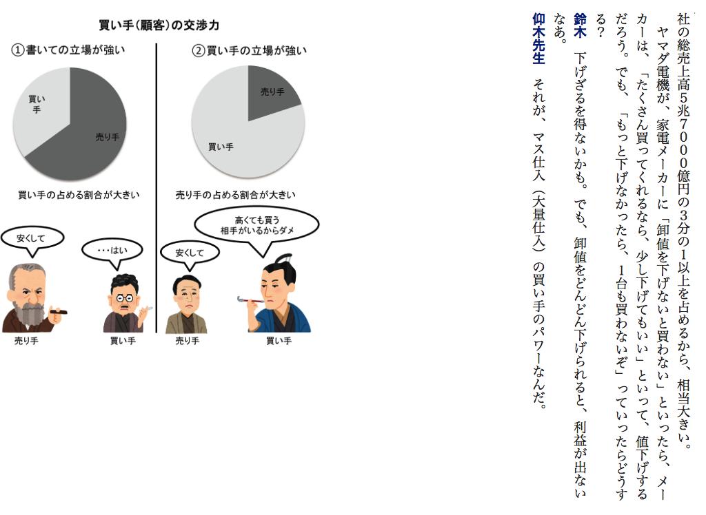 %e3%82%b9%e3%82%af%e3%83%aa%e3%83%bc%e3%83%b3%e3%82%b7%e3%83%a7%e3%83%83%e3%83%88-2016-12-18-5-13-01