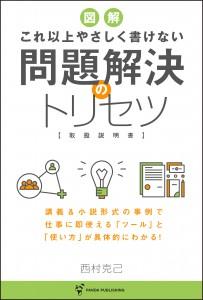cover(jpg)